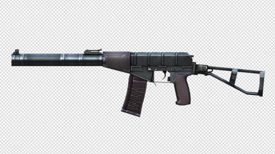 Sniper – AS VAL