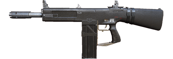 Shotgun – AA12