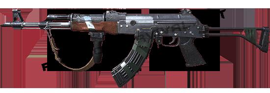 Assault Rifle – AKM