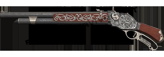 Shotgun – Model 1887