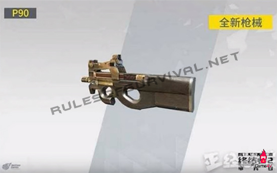 P90 In Rules Of Survival